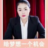 微营销导师房琳