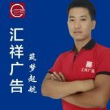 93号跃友贾永宾
