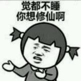 郭子涵🌱🍊