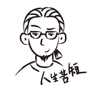提问的智慧 v3.10 2010 译版