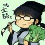 大白菜🎬🐳