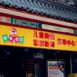彩虹花书香家庭电台