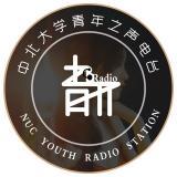 中北青年之声电台