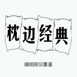 张爱玲:短的是人生,长的是磨难
