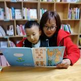樊登读书亲子书房登妈
