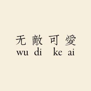 151216❀男子 ❀ (4)