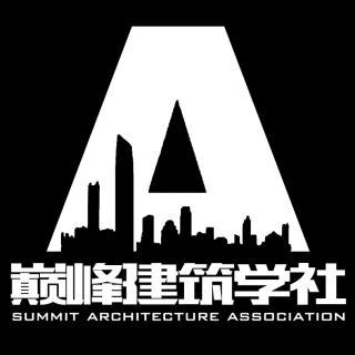 建筑师崔愷开讲啦