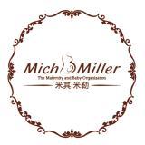 米其米勒幼儿园💕