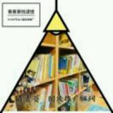 青青葵·阅读推广顾问