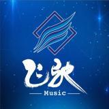 飞驰Music