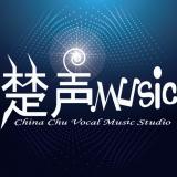 楚声Music 环绕立体音乐