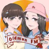 老鳗粤语FM
