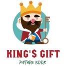 国王的礼物Anna
