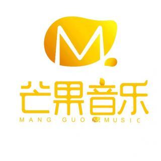 张靓颖、李荣浩 - 女儿国(芒果Music)