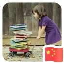 聪贝双语亲子图书馆