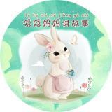 兔兔 妈妈