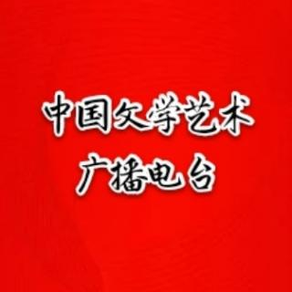 日出东方朗诵团//《军营放歌》(王庆刚)