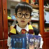 李石读书会