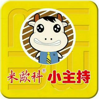 小猴子下山    婧婧老师