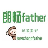 朗畅father