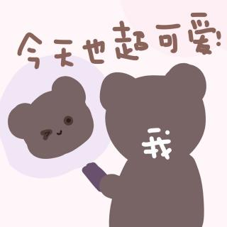【爱的絮语·无条件的爱】文/张小娴