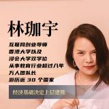 互联网导师小宇