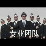 波风水门(^-^)