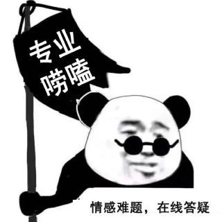 榆木 - 告白(Cover:沈以诚)
