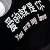 🌹岩温香🌹