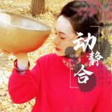 Kim金(颂钵疗愈师)