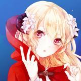红帽姐姐🌈