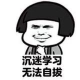 汪嘉懿13