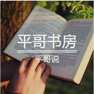 【答疑】阅读理解刷题方法(上)