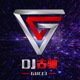 DJ古馳-VIP定制