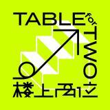 楼上两位TableForTwo