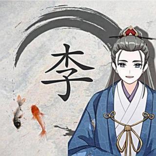 致爱 - 鹿晗
