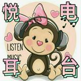 悦耳电台(悦耳FM)