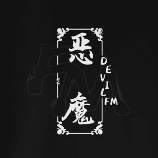 【音乐推荐】说书人