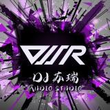 柳州DJ苏瑞